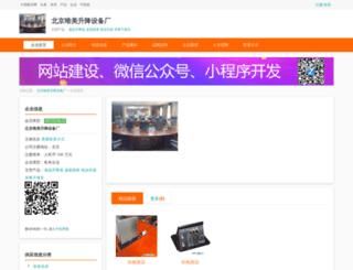 yanchunmei.jiaju.cc screenshot
