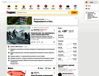 yandex.ru screenshot