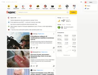 yandex.ua screenshot