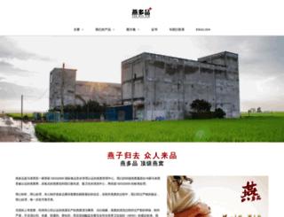 yanduopin.com screenshot