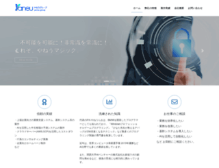 yaneu.com screenshot