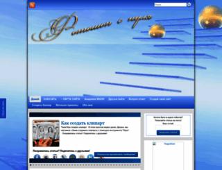 yanevrufoto.ru screenshot