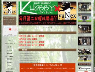 yanex.co screenshot