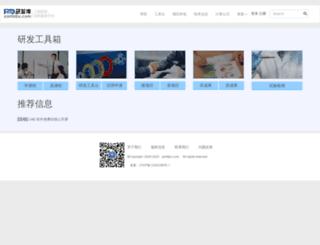 yanfabu.com screenshot