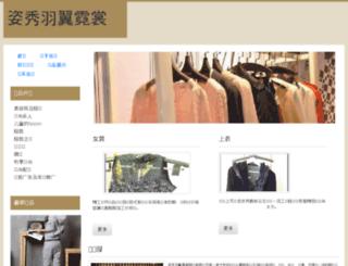 yanfashion.org screenshot
