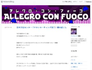yang-hua.hateblo.jp screenshot