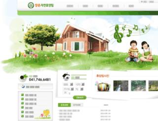 yangchonhuyang.net screenshot