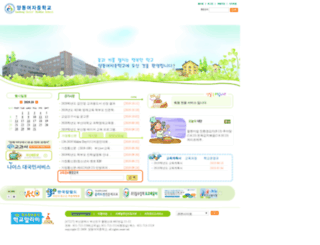 yangdong-gm.ms.kr screenshot