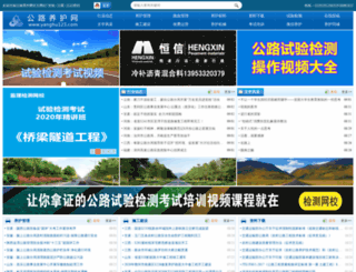 yanghu123.com screenshot