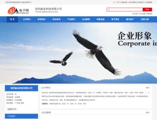 yangming.51dzw.com screenshot