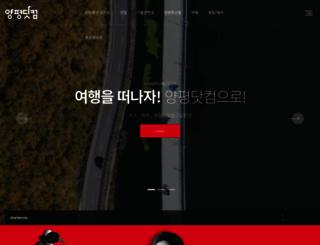 yangpyung.com screenshot