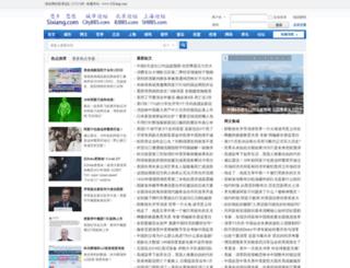 yangshi.com screenshot