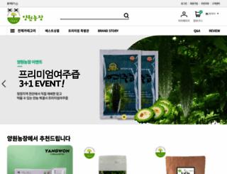 yangwonfood.com screenshot