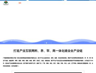 yangxiang.com screenshot