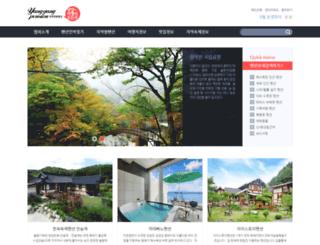 yangyangpension.kr screenshot