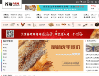 yangzhi.com screenshot