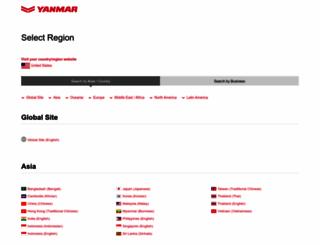yanmar.com screenshot