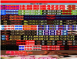 yanshangdai.com screenshot