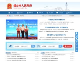 yantai.gov.cn screenshot