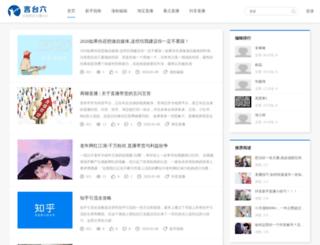 yantai6.com screenshot