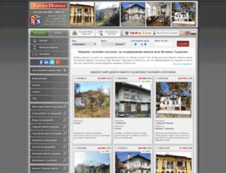 yantrahomes.com screenshot