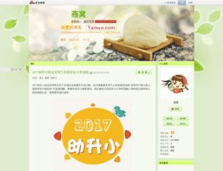 yanwo.com screenshot