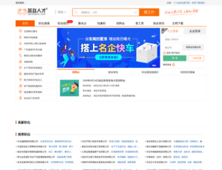 yanzhaorc.com screenshot