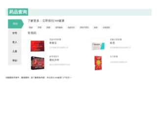 yao.360jk.com screenshot
