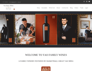 yaofamilywines.com screenshot