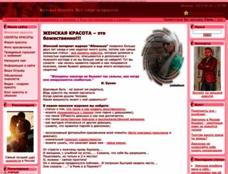 yaolenka.ru screenshot