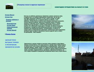 yaolyaya2009.narod.ru screenshot