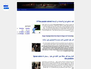yaooah.blogspot.com screenshot