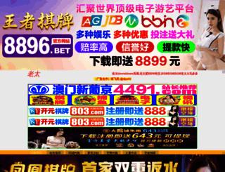 yaosanba.com screenshot