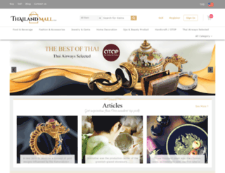 yaowarat-online.com screenshot