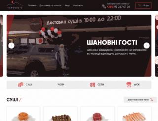 yaponskiy.com screenshot