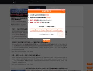 yapusx.com screenshot