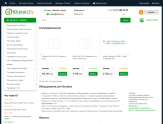 yar.utinet.ru screenshot