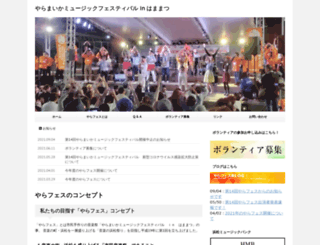 yaramaika-mfes.com screenshot