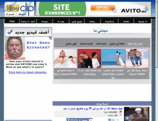yaranet.com screenshot