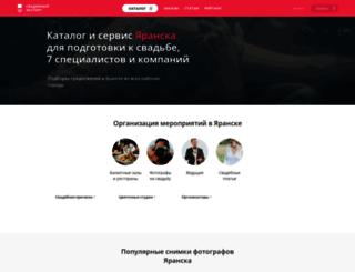yaransk.unassvadba.ru screenshot
