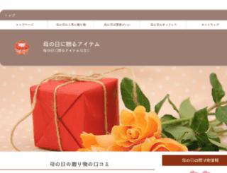 yardimx.net screenshot
