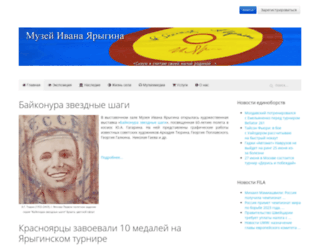 yarigin-museum.ru screenshot