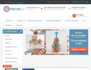 yarisuyu.com screenshot