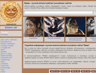yarmak.su screenshot