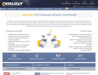 yaroslavl.cataloxy.ru screenshot