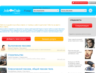 yaroslavl.jobdab.ru screenshot