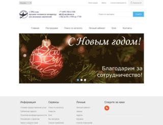 yaroslavna.ru screenshot