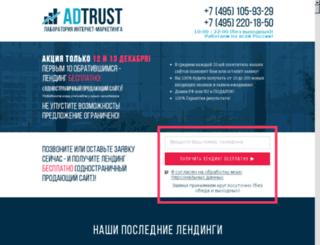yarosmotr.ru screenshot