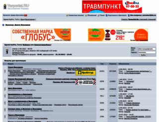 yarportal.ru screenshot