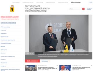yarregion.ru screenshot